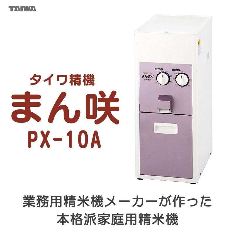 px-10a-1