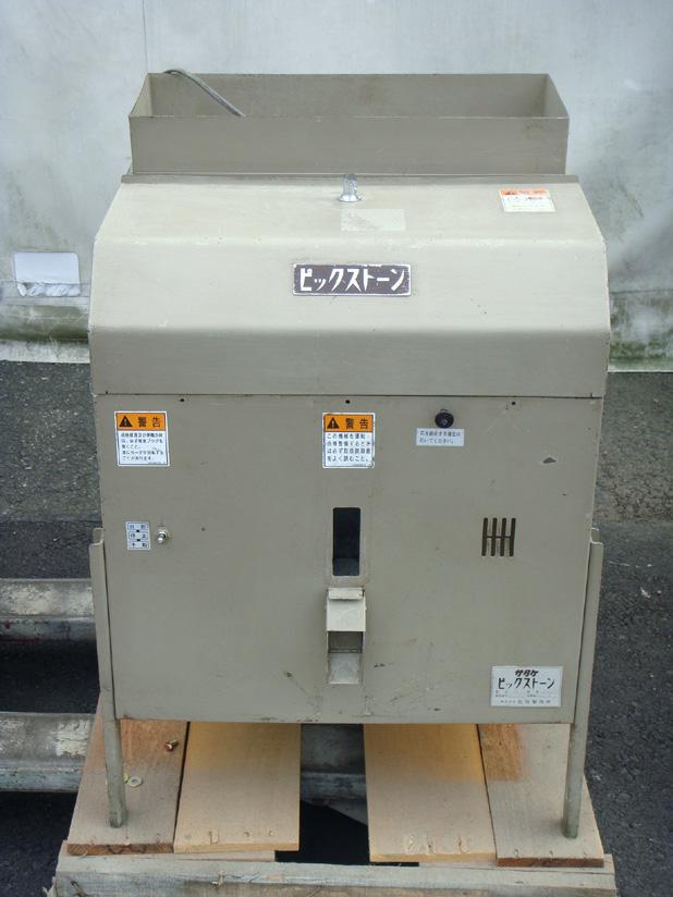 石抜機 中古 サタケ GA30RA ピックストーン