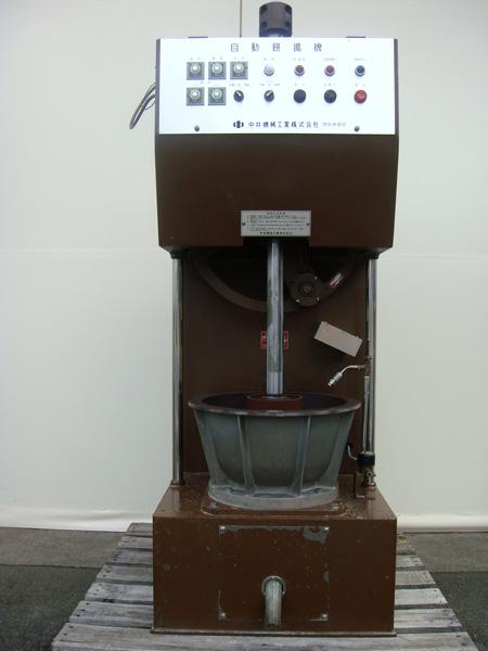 中井機械工業 中古 自動餅つき機