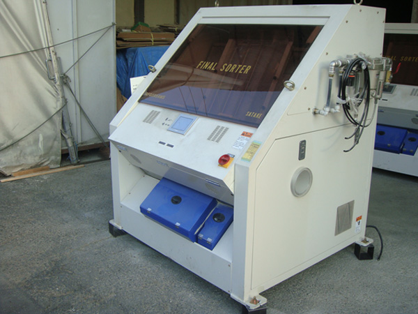サタケ色彩選別機 RFGS65AMS
