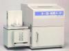 東洋ライス 食味計 味度メーター MA-30A,30AM 検査機器
