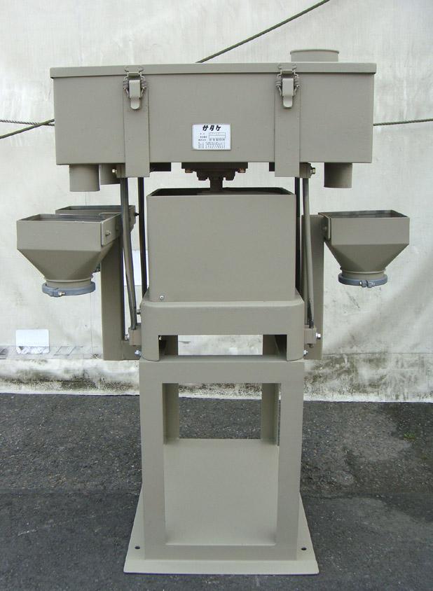 シフター 中古 サタケ ST-1R ふるい