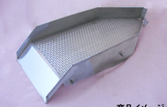 東洋ライス 精米機用 選穀板
