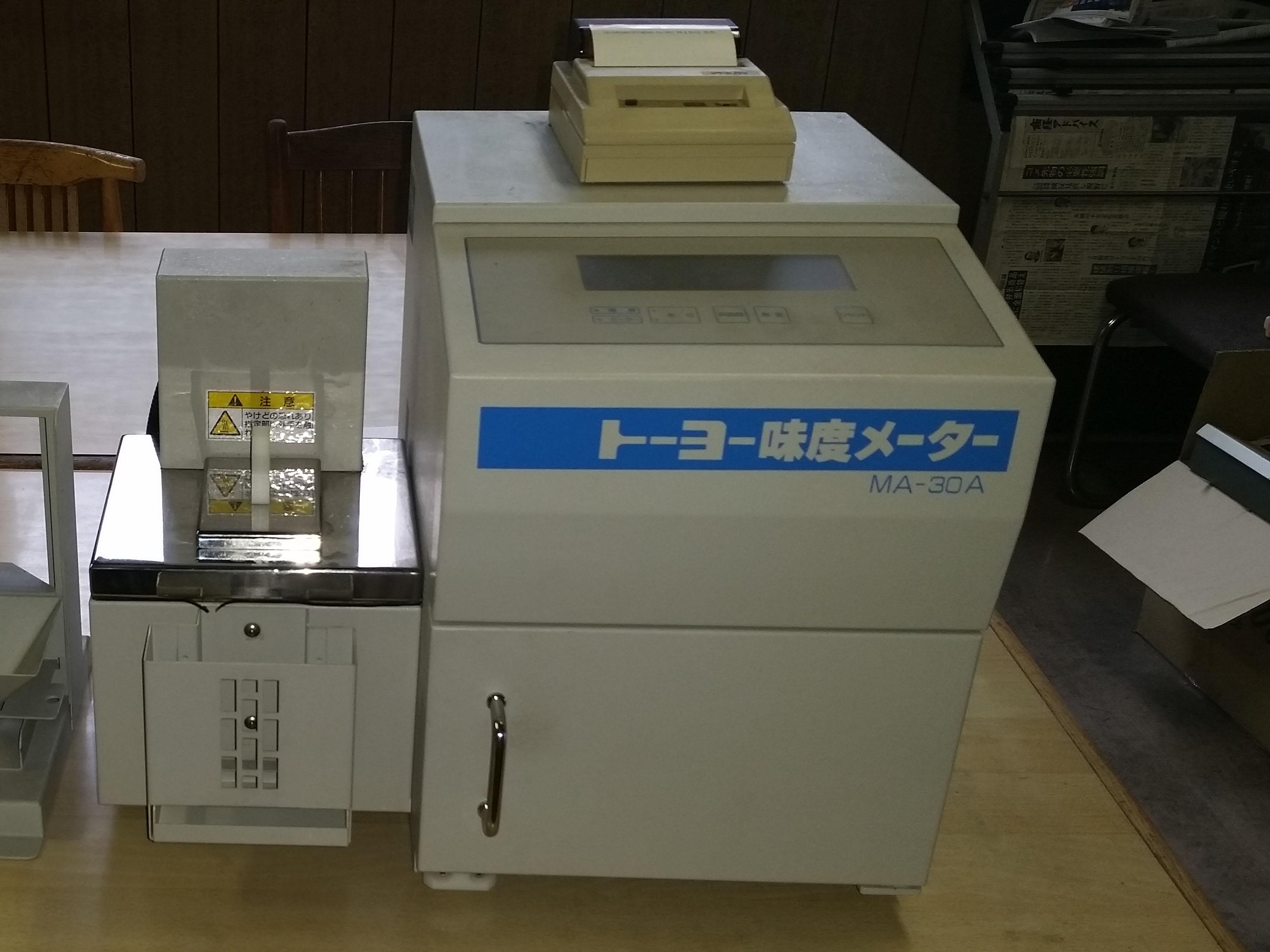 中古 味度メーター 東洋ライス MA-30A 本体