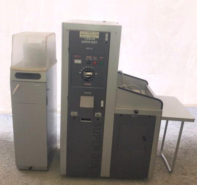 タイワ精機 ABS-50