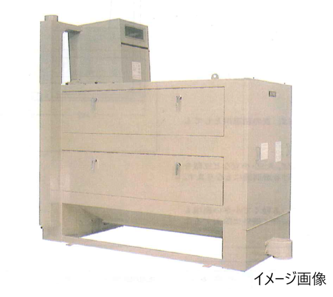サタケ グレーダー